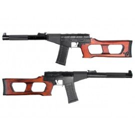 replique-King Arms VSS Vintorez -airsoft-RE-KAAG166WO