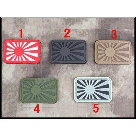 PVC 3D Patch Japan Grau (Emerson)