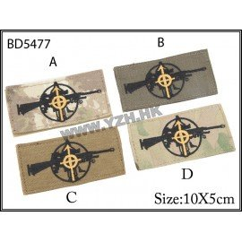 Emerson Patch Platoon Reco A-Tacs (Emerson) AC-EMBD5477A Patch