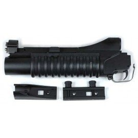 On Boys - Short Type M203 Grenade Launcher