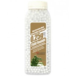 Guarder Bottle 0.25g 2500 Balls (Guarder) AC-GDBB25BTL Balls 6mm