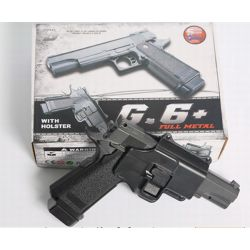 Hi-Capa Spring Pistol 5,1 m / Metallholster (Galaxy G6 +) RE-GAG6 + Feder-Nachbildungen