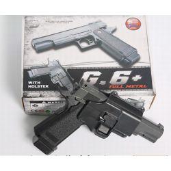 Pistolet Ressort Hi-Capa 5.1 w/ Holster Metal (Galaxy G6+) RE-GAG6+ Répliques à Ressort