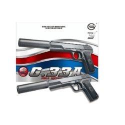 Tokarev TT33 Spring Gun mit Schalldämpfer Metall (Galaxy G33A)