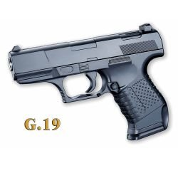 Galaxy Mini Walther P99 Full Metal Ressort RE-GAG19 Pistolet à ressort - Spring