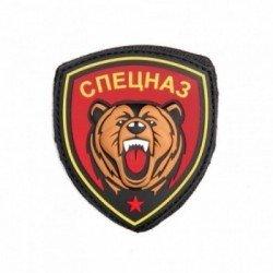 Parche de oso rojo ruso de PVC Spetznaz 3D (101 Inc)