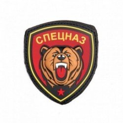 101 INC Patch 3D PVC Ours Spetznaz Rouge AC-WP4441305557 Equipements
