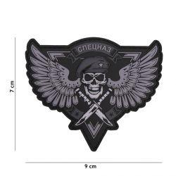 Spetsnaz ruso Skull PVC Patch 3D PVC Gris (101 Inc)
