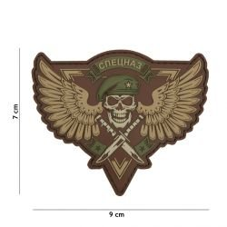 Patch 3D PVC Russian Spetsnaz Skull Para Multicam (101 Inc)