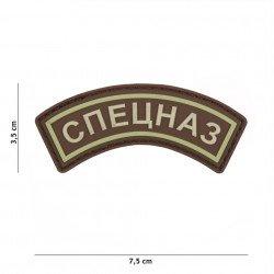 Parche de PVC ruso Spetsnaz Multicam 3D (101 Inc)