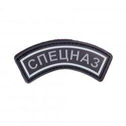 Patch 3D PVC Russian Spetsnaz Gris (101 Inc)