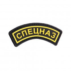 Patch 3D PVC Russian Spetsnaz Jaune (101 Inc)