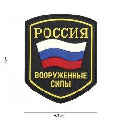 Parche 3D Parche de PVC ruso (101 Inc)