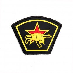 Patch 3D PVC Russian Star Fist Jaune (101 Inc)