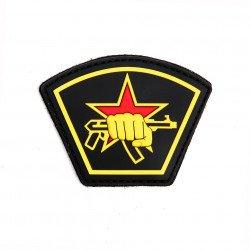 PVC 3D Russian Star Fist Yellow Patch (101 Inc)