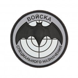 3D PVC Patch Boncka Grau (101 Inc)