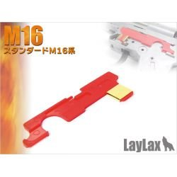 Selector plate M4 / M16 (Prometheus)