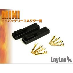 Connectique Set (2 pcs) Tamiya Large Or (Prometheus)