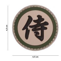 Patch 3D PVC Kanji Samurai OD/Multicam/Noir/Gris/Rouge