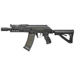 AK74 CQB / RK74 CQB Metal w/ Mosfet (G&G)