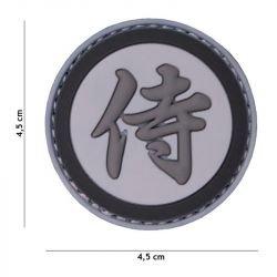 Patch 3D PVC Kanji Samourai Gris (101 Inc)