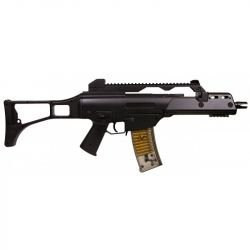 replique-G36 Saigo Defense à ressort -airsoft-HC-RESG00006