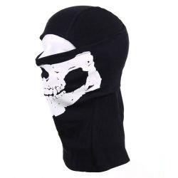 Black Ghost Elasthane Hood (101 Inc)